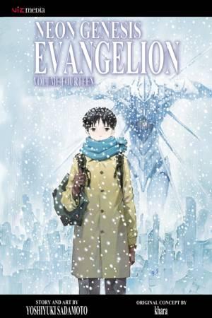 Neon Genesis Evangelion Vol. 14: Neon Genesis Evangelion, Volume 14
