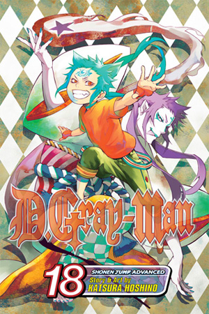 D.Gray-man Vol. 18: Theif? Ghost? Innocense?