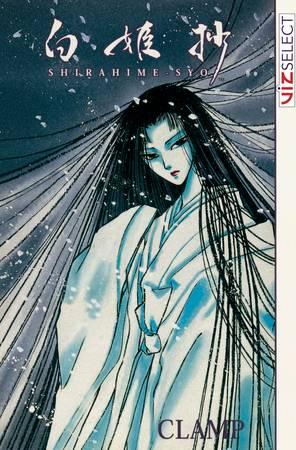 Shirahime-Syo, Volume 1