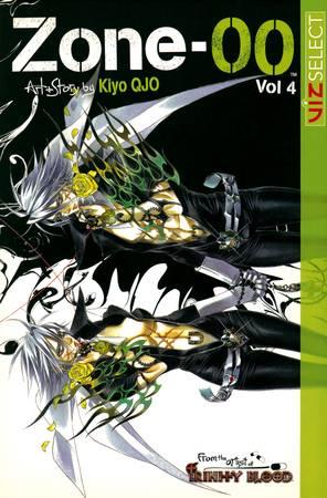 ZONE-00 Vol. 4: ZONE-00, Volume 4