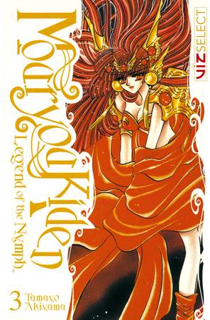 Mouryou Kiden: Legend of the Nymph Vol. 3: Mouryou Kiden: Legend of the Nymph, Volume 3