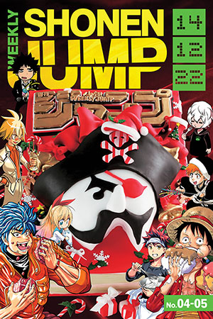 Weekly Shonen Jump: Dec 22, 2014