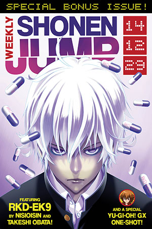 Weekly Shonen Jump: Dec 29, 2014
