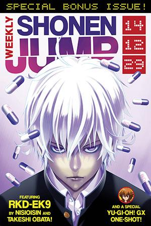 Weekly Shonen Jump: Dec 29, 2014