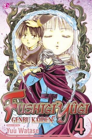 Fushigi Yûgi: Genbu Kaiden, Volume 4