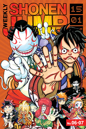 Weekly Shonen Jump: Jan 5, 2015