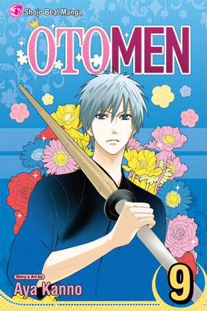 Otomen Vol. 9: Otomen, Volume 9