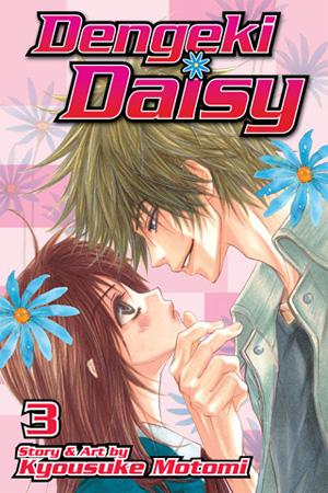 Dengeki Daisy, Volume 3