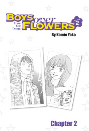 Boys Over Flowers Season 2 Chapters Vol. 2: Boys Over Flowers Season 2 Chapter 2