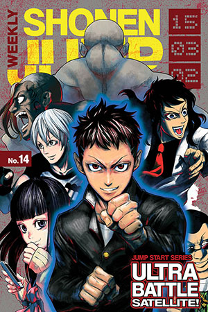 Weekly Shonen Jump: Mar 2, 2015