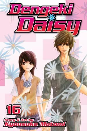 Dengeki Daisy Vol. 16: Dengeki Daisy, Volume 16