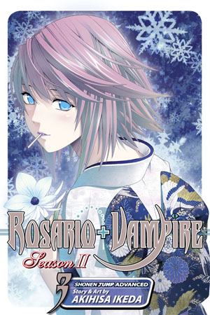 Rosario+Vampire: Season II Vol. 3: Snow Oracle
