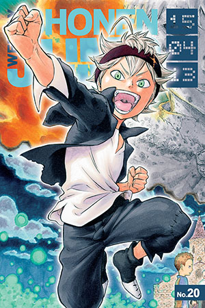 Weekly Shonen Jump : Apr 13, 2015