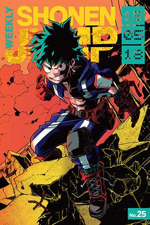 Weekly Shonen Jump : May 18, 2015