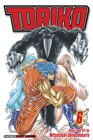 Toriko Vol. 6: Ten-fold!!