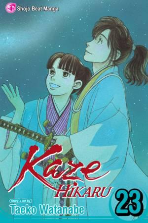 Kaze Hikaru Vol. 23: Kaze Hikaru, Volume 23