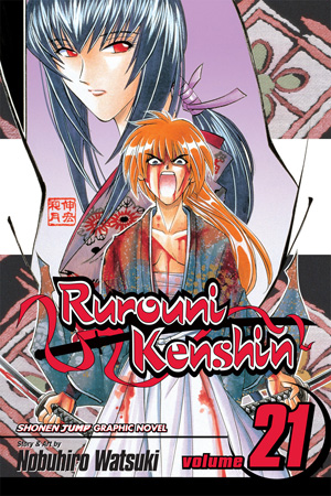 Rurouni Kenshin Vol. 21: And So, Time Passed