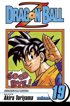 Dragon Ball Z Vol. 19: Death of a Warrior