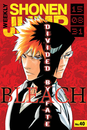 Weekly Shonen Jump : Aug 31, 2015