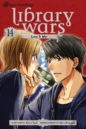Library Wars Vol. 14: Library Wars: Love & War, Volume 14