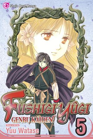 Fushigi Yûgi: Genbu Kaiden, Volume 5