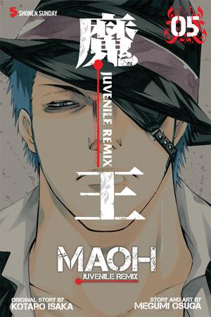 Maoh: Juvenile Remix Vol. 5: Maoh: Juvenile Remix, Volume 5