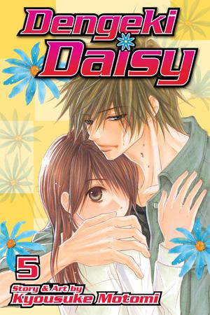 Dengeki Daisy, Volume 5