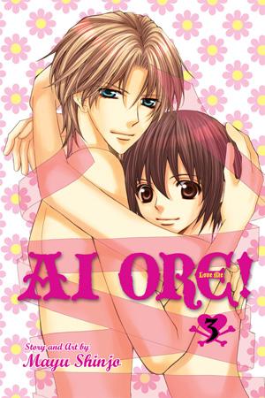 Ai Ore! Vol. 3: Ai Ore!, Volume 3