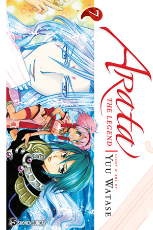 Arata: The Legend, Volume 7