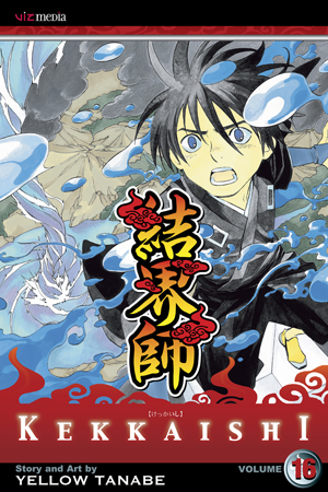 Kekkaishi Vol. 16: Kekkaishi, Volume 16