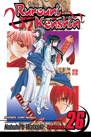 Rurouni Kenshin Vol. 26: A Man's Back