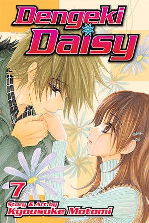 Dengeki Daisy Vol. 7: Dengeki Daisy, Volume 7