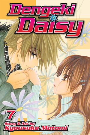 Dengeki Daisy, Volume 7
