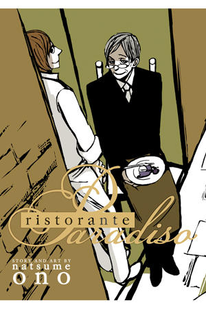 Ristorante Paradiso Vol. 1: Free Preview