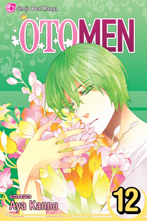 Otomen Vol. 12: Otomen, Volume 12