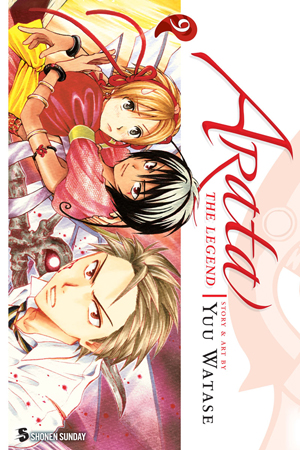 Arata: The Legend Vol. 9: Arata: The Legend, Volume 9