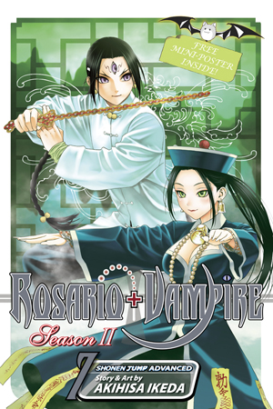 Rosario+Vampire: Season II Vol. 7: Vanishing Acts