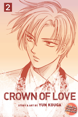 Crown of Love Vol. 2: Crown of Love, Volume 2