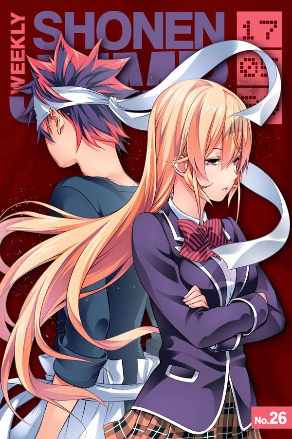 Viz Shonen Jump The World S Most Popular Manga