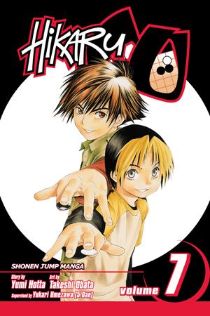 Hikaru no Go Vol. 7: The Young Lions Tournament