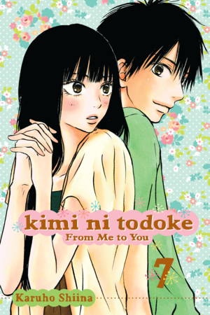 Kimi ni Todoke: From Me to You Vol. 7: Kimi ni Todoke: From Me to You, Volume 7