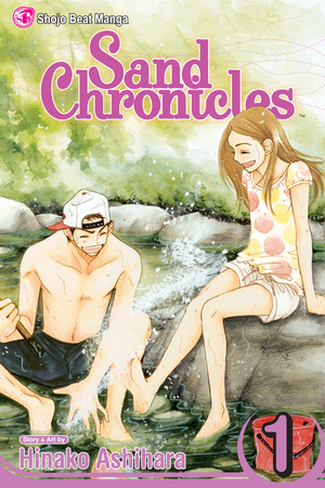 Sand Chronicles  Vol. 1: Sand Chronicles, Volume 1