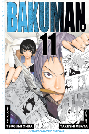 Bakuman。 Vol. 11: Title and Character Design