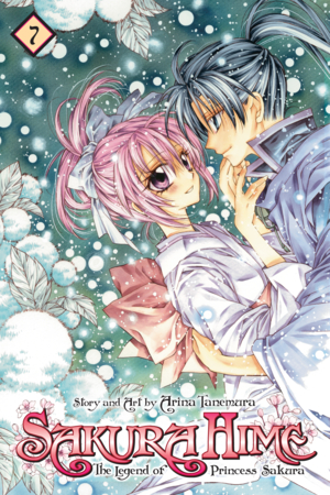 Sakura Hime: The Legend of Princess Sakura  Vol. 7: Sakura Hime: The Legend of Princess Sakura, Volume 7