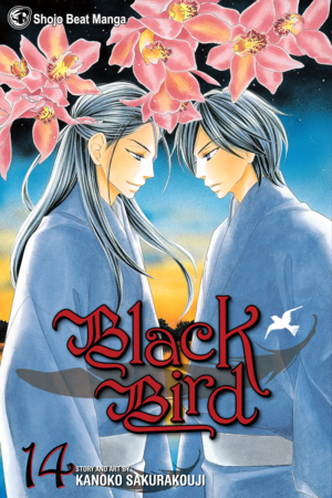 Black Bird Vol. 14: Black Bird, Volume 14