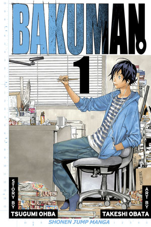 Bakuman。 Vol. 1: Dreams and Reality