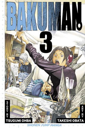 Bakuman。 Vol. 3: Debut and Impatience