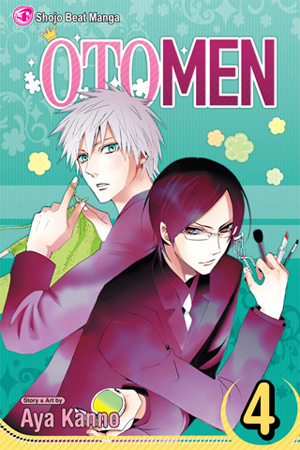 Otomen Vol. 4: Otomen, Volume 4