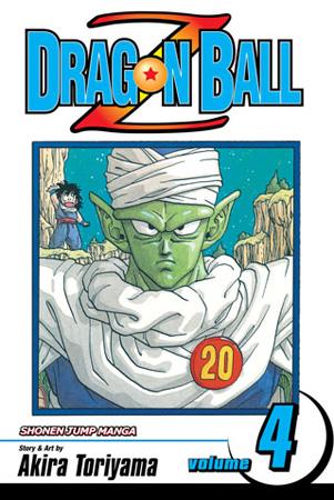 Dragon Ball Z Vol. 4: Goku Vs. Vegeta