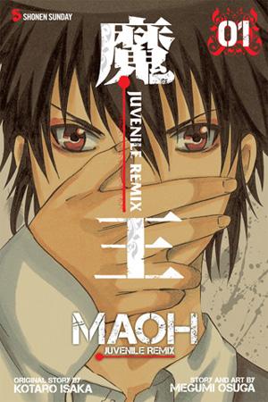 Maoh: Juvenile Remix Vol. 1: Free Preview